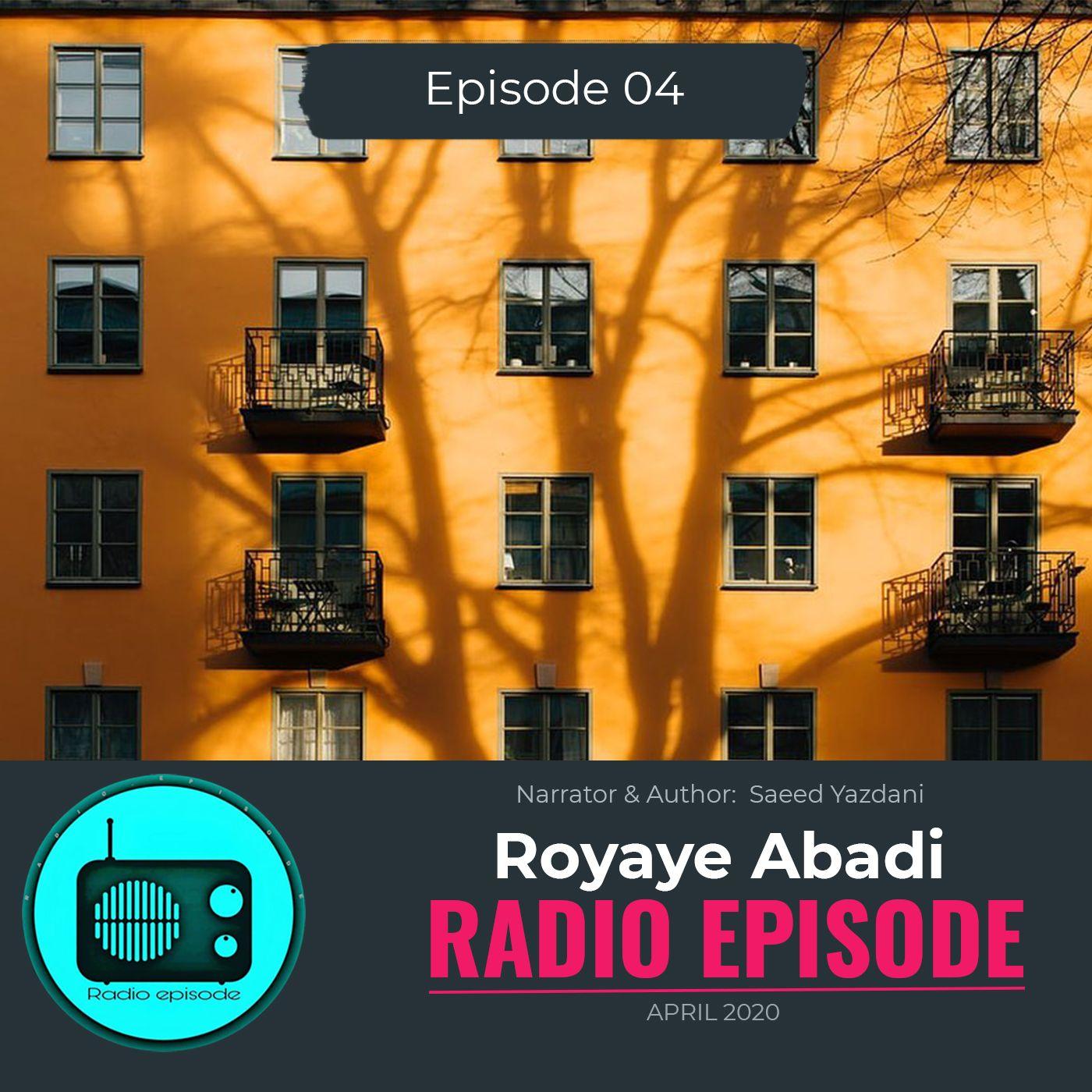 6c8cb3 episode 04 5 رادیو اپیزود