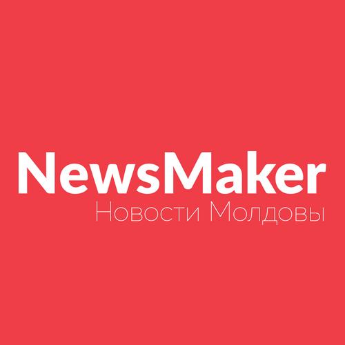 Новости Молдовы