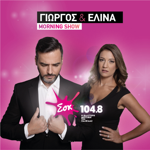 Sok FM Morning Show