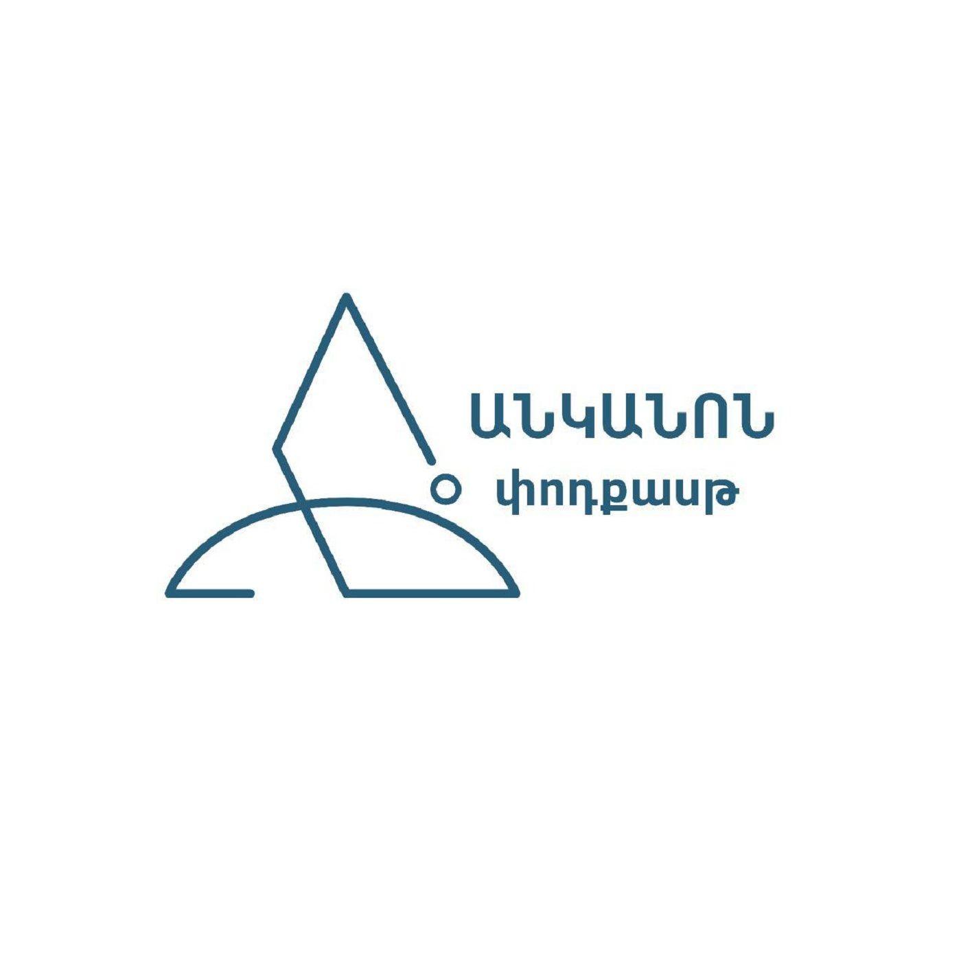 #6 Փնթի Խողովակը, հայկական փոդքասթինգն ու հայ փոդքասթերները